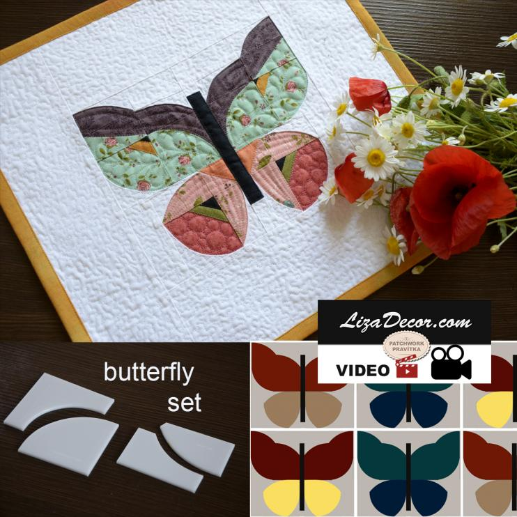 Butterfly set of patchwork templates