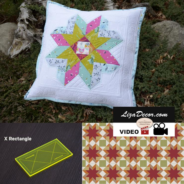 Patchwork templates X Rectangle Small