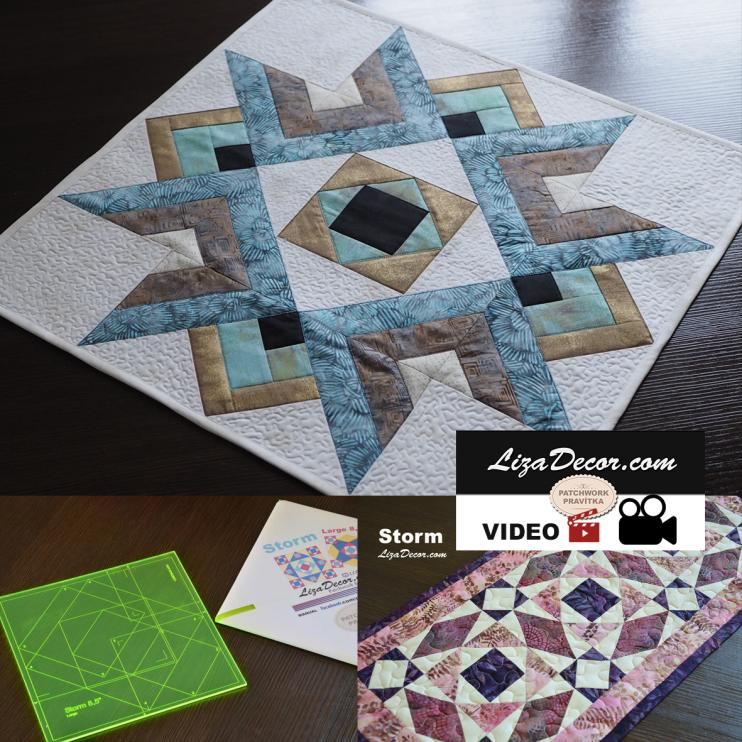 Patchwork Templates Storm Large NEON
